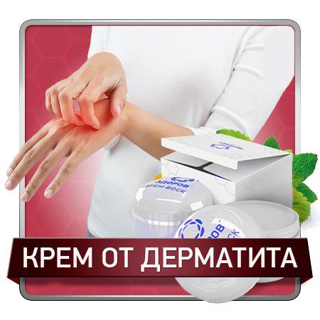 Компания здоров официальный сайт