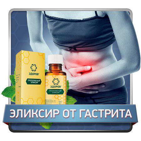 Здоров ру официальный сайт цены