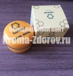 Купить крем-воск ЗДОРОВ от псориаза