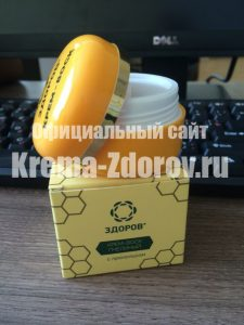 Крем с прополисом ЗДОРОВ для избавления от псориаза