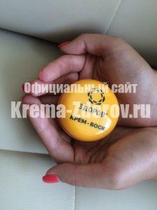 Крем-воск от псориаза ЗДОРОВ