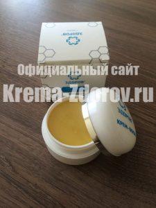 Купить настоящий крем «ЗДОРОВ» от морщин