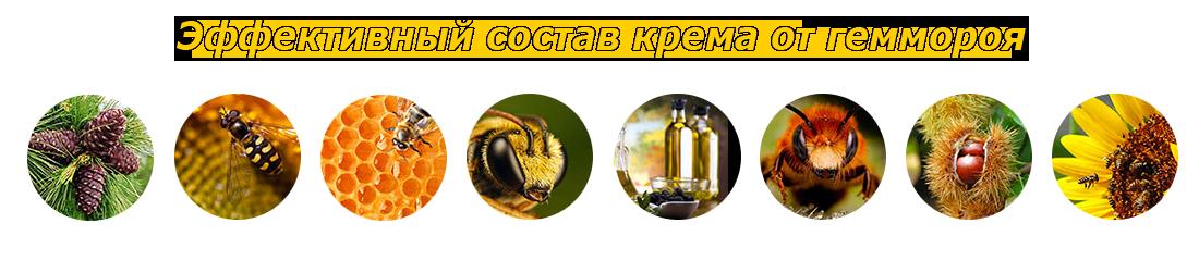 Состав крема «ЗДОРОВ» от геморроя