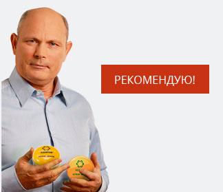 Заказать крем от псориаза