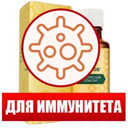 Эликсир «ЗДОРОВ» для иммунитета