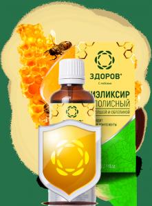 Покупка эликсира ЗДОРОВ для иммунитета