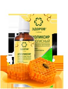 Заказ эликсира ЗДОРОВ для иммунитета