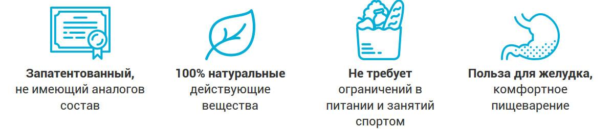 Эликсир Слимеджик