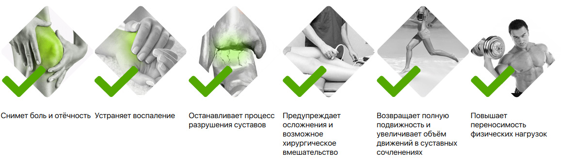 "Крем против артроза ""Здоров"""