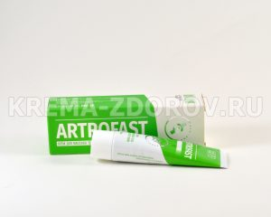 Купить Артрофаст у производителя