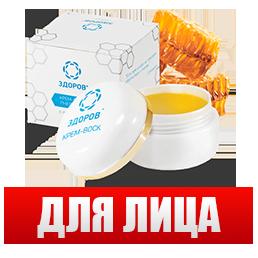 Купить крем «ЗДОРОВ» для лица
