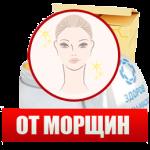 Цена крема ЗДОРОВ от морщин