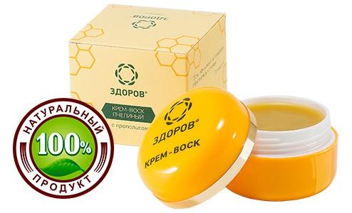 """Покупка крема """"Здоров"""" от остеохондроза на официальном сайте"""